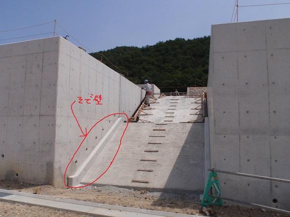http://www.kanedakensetsu.co.jp/blog/%E6%96%BD%E5%B7%A5%E7%AE%87%E6%89%80.jpg