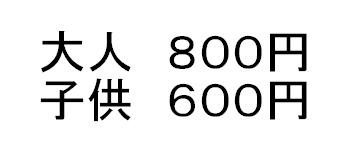 080410.JPG