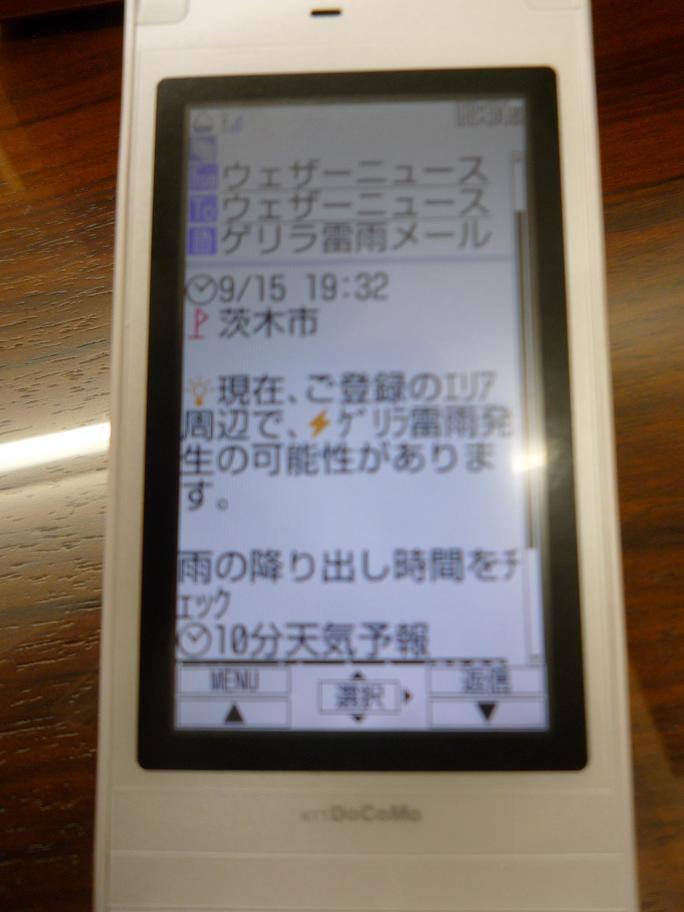 080916.JPG