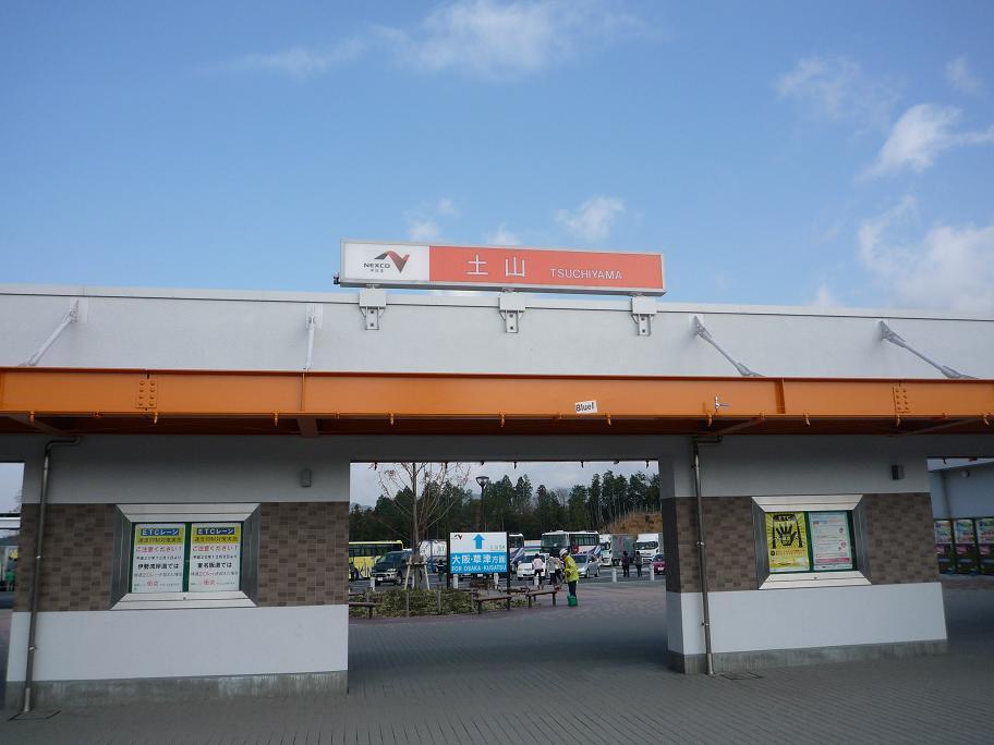 081211-2.JPG