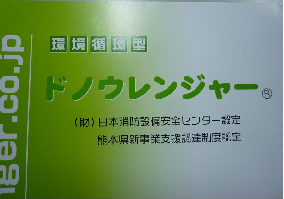 091007-1.JPG