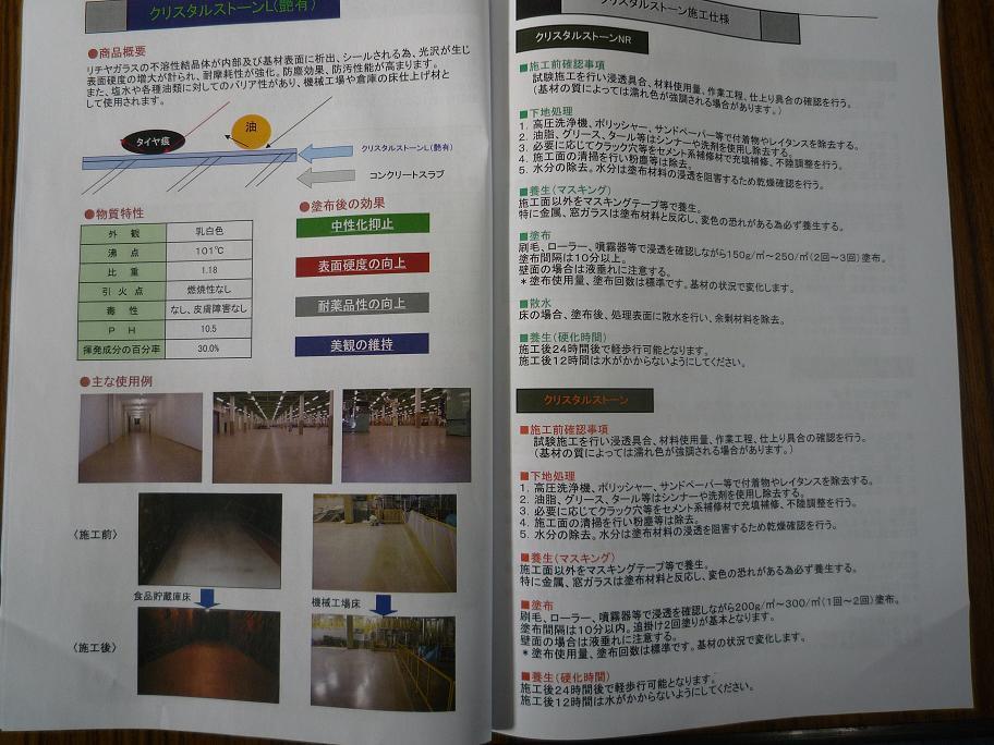 091202-3.JPG