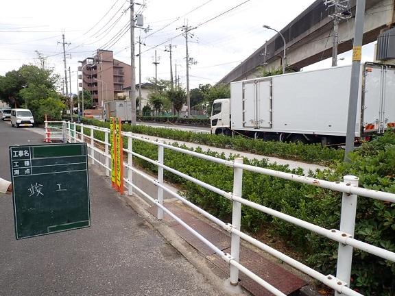 http://www.kanedakensetsu.co.jp/blog/10-1.jpg