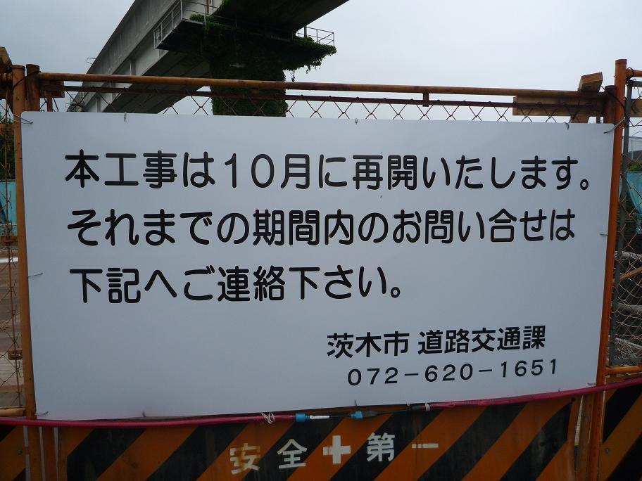 100706-2.JPG