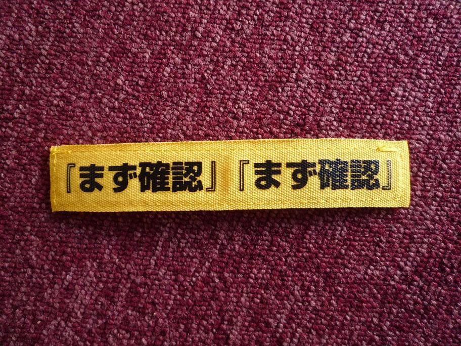 100805-2.JPG