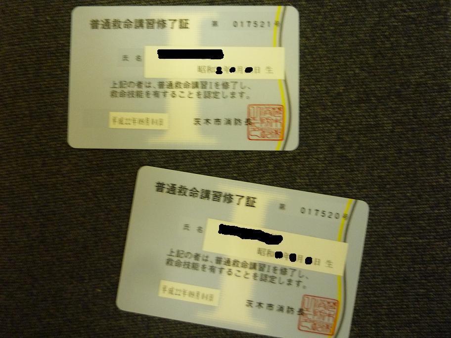 100906-4.JPG