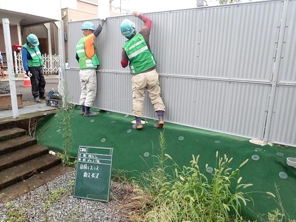 http://www.kanedakensetsu.co.jp/blog/2-1.jpg
