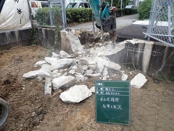 http://www.kanedakensetsu.co.jp/blog/3-1.jpg