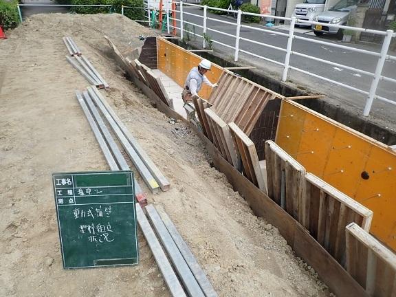 http://www.kanedakensetsu.co.jp/blog/4-1.jpg