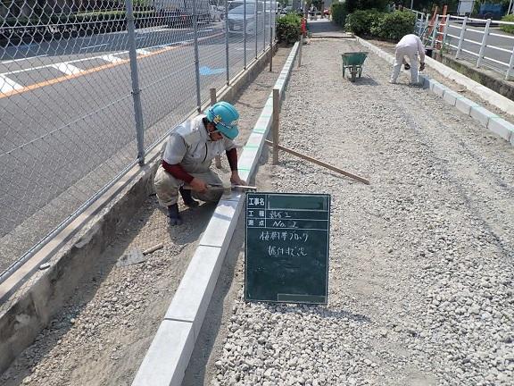 http://www.kanedakensetsu.co.jp/blog/6-1.jpg