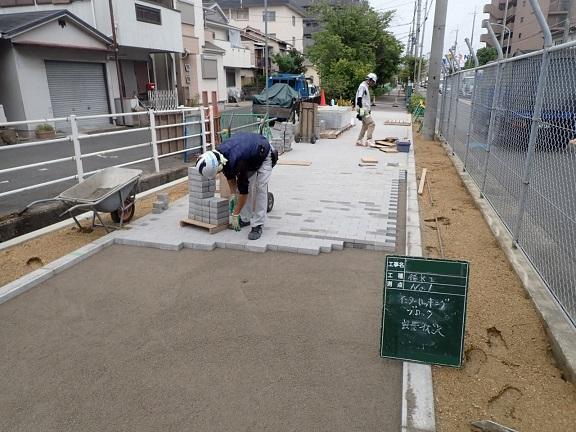 http://www.kanedakensetsu.co.jp/blog/8-1.jpg