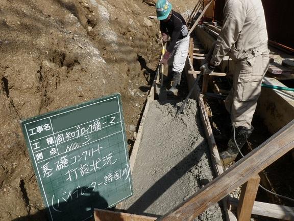 http://www.kanedakensetsu.co.jp/blog/P1010042-1.jpg