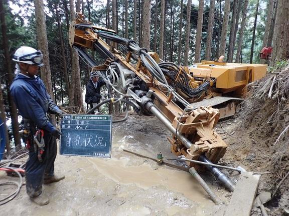 http://www.kanedakensetsu.co.jp/blog/P4040005-1.jpg