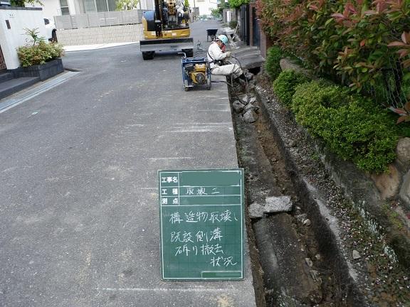 http://www.kanedakensetsu.co.jp/blog/P5100005-1.jpg
