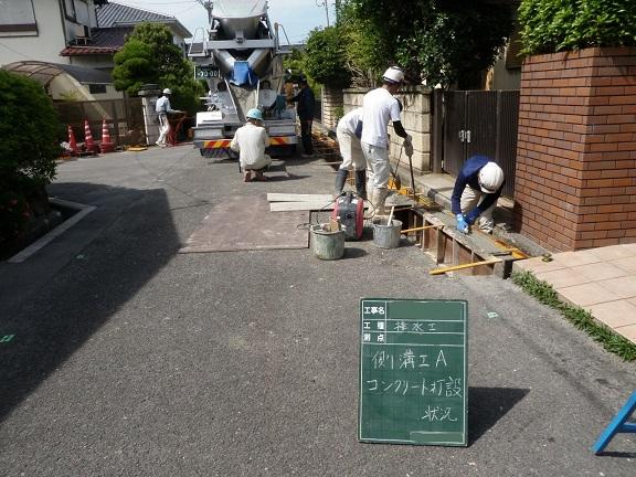 http://www.kanedakensetsu.co.jp/blog/P5110002-1.jpg