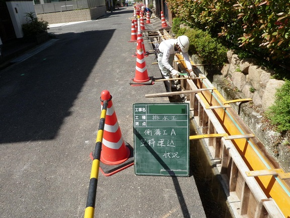 http://www.kanedakensetsu.co.jp/blog/P5140011-1.jpg