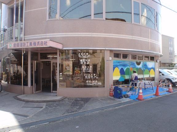http://www.kanedakensetsu.co.jp/blog/P5230540-01.jpg