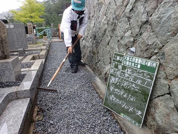 http://www.kanedakensetsu.co.jp/blog/P9080022-1.jpg