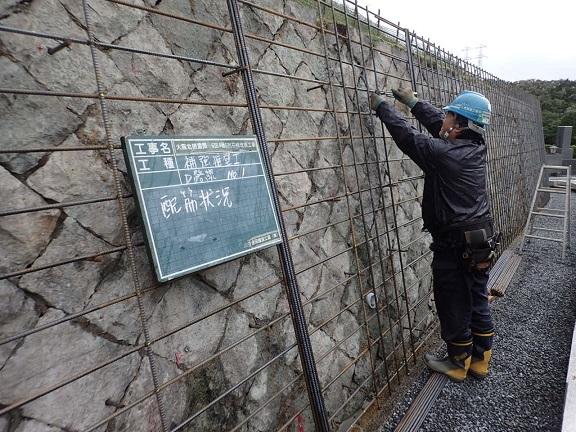http://www.kanedakensetsu.co.jp/blog/P9100080-1.jpg