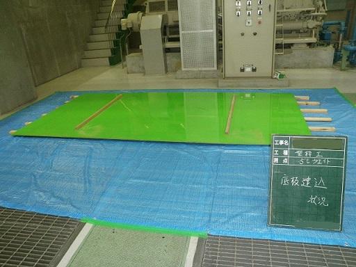http://www.kanedakensetsu.co.jp/blog/P9110007-1.jpg