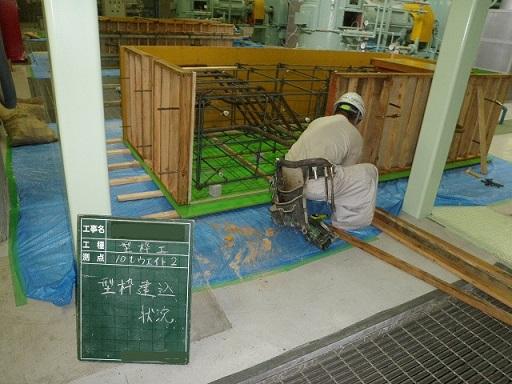 http://www.kanedakensetsu.co.jp/blog/P9140004-1.jpg