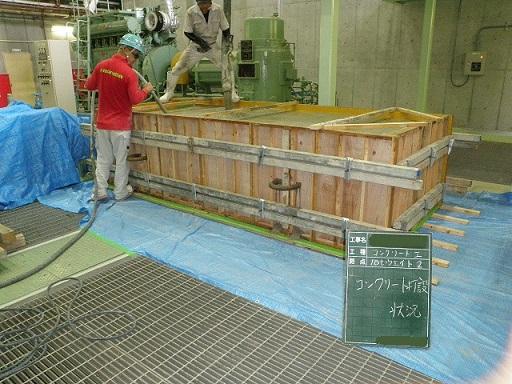 http://www.kanedakensetsu.co.jp/blog/P9150015-1.jpg