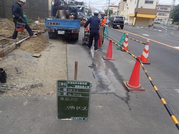 http://www.kanedakensetsu.co.jp/blog/PA020018-1.jpg
