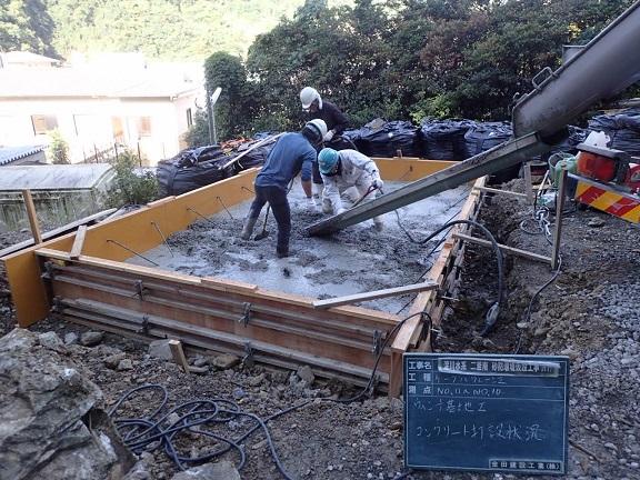 http://www.kanedakensetsu.co.jp/blog/PA260004-1.jpg