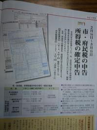 110201-2.JPG