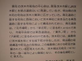 110922-3.JPG