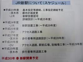 120217-2.JPG
