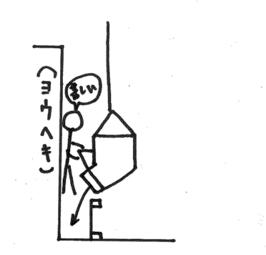 図-1.png
